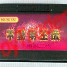 Fudou Myouoden Famicom Video Games NES Import