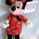 Disney CHINESE COSTUME MINNIE MOUSE Bean Bag Plush