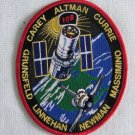 NASA Patch HUBBLE TELESCOPE Columbia STS-109