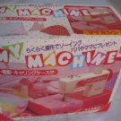 Vintage MY MACHINE Child's Sewing Machine Bandai MIB