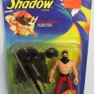 The Shadow NINJA SHADOW Action Figures MOC