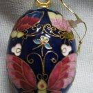 Blue Enamel Butterfly Egg