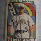 1994 UH Rainbows 7 Eleven Promo Baseball Cards MIP