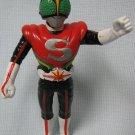 Vintage KAMEN RIDER Masked Rider Vinyl Figure - Bandai