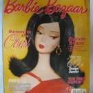Barbie Bazaar Magazine 45th Anniversary Issue 2004