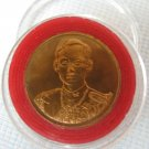 50th Anniversary King Rama IX Coin Medal