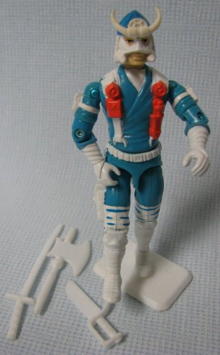 Gi Joe Bushido Ninja Force 1991 Action Figures