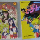 Sailor Moon Manga Graphic Novels Eng Vol 6 Jap 1