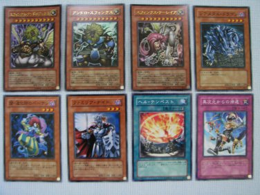 Theinen the Great Sphinx Yu-Gi-Oh! The Pyramid of Light Complete Set Premium Pack 7
