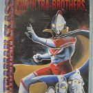 Ultraman Classic: Battle of the Ultra-Brothers #5 Viz Comics