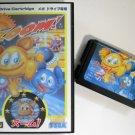 Zoom Sega MegaDrive Video Games Japan Import Genesis