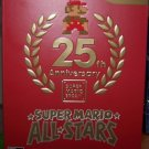 SUPER MARIO ALL STARS 25th anniversary. LIMITED Edition Game WII