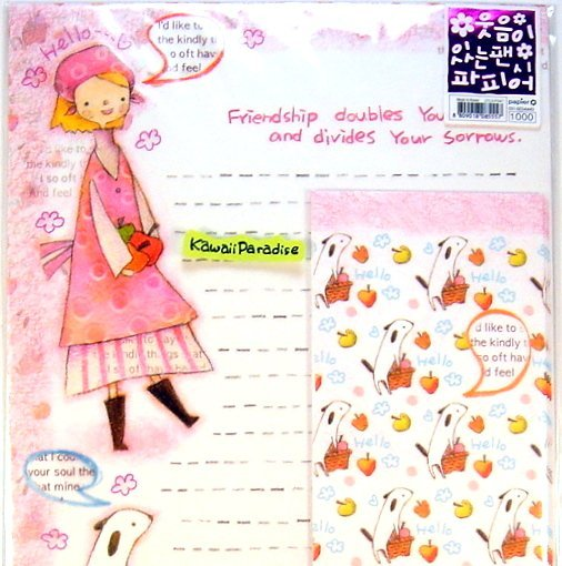 papier pretty girly FRIENDSHIP DOUBLES YOUR JOYS� little girl puppy apple pink NEW