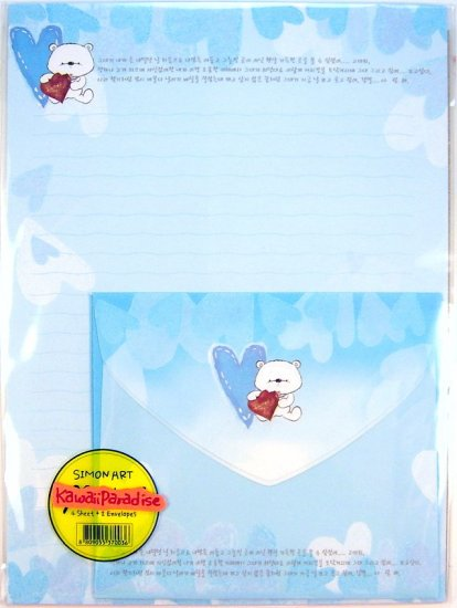 simon art kawaii TEDDY BEAR character LETTER SET heart new 2