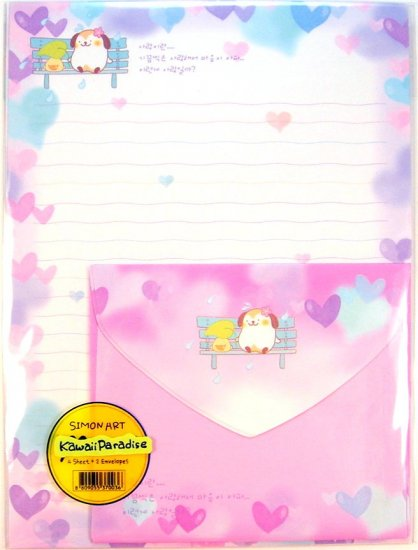 simon art kawaii PUPPY & CHICK character LETTER SET hearts new 5