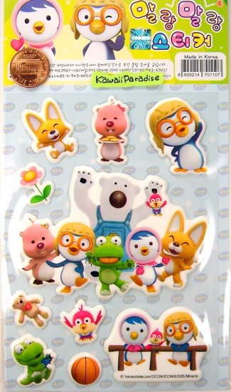korean anime PORORO PENGUIN super cute CUSHY STICKERS new 4