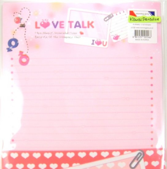 morning glory LOVE TALK cute LETTER SETS i luv u pink