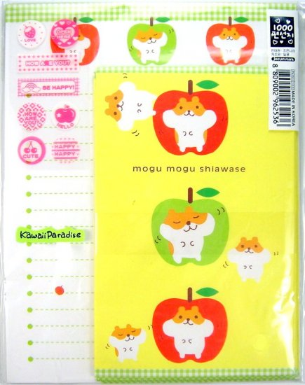 joeun nara MOGU MOGU SHIAWASE super kawaii LETTER SET stickers cat kitty apple