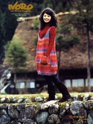 Noro World of Nature Vol 30  women knit patterns