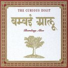 The Curious Digit CD Bombay Aloo  ~ FREE SHIPPING~ $9.99