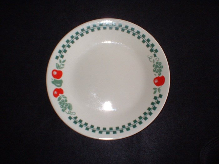 Corelle Farm Fresh Bread & Butter Plates x 4