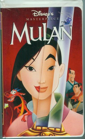 Disneys Mulan Vhs 1999