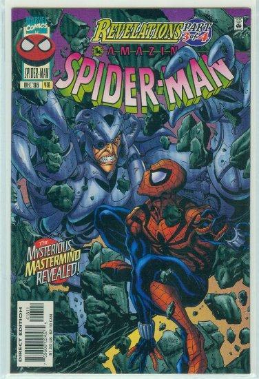 AMAZING SPIDER-MAN #418 (1996)