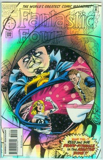 FANTASTIC FOUR #399 (1995)