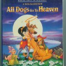 All Dogs Go to Heaven (VHS)