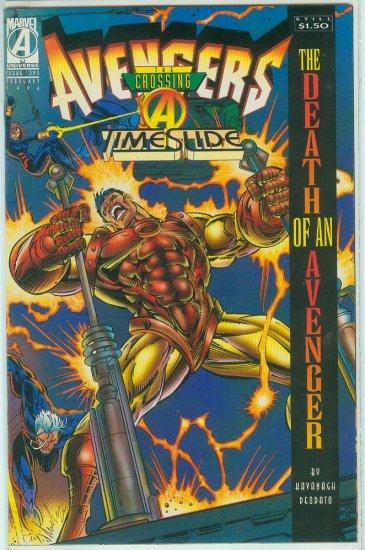 AVENGERS #395 (1996)