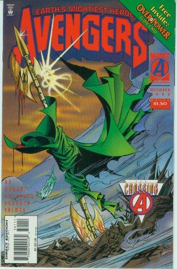 AVENGERS #391 (1995)