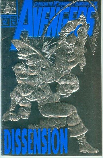 AVENGERS #363 (1993)