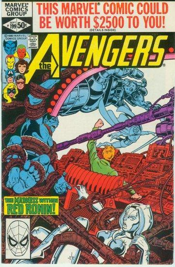 AVENGERS #199 (1980)