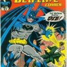 DETECTIVE COMICS #622 (1990)