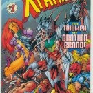 THE EXCITING X-PATROL #1 (1997)