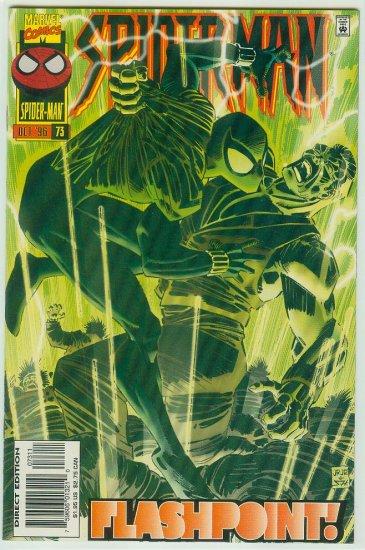 SPIDER-MAN #73 (1996)