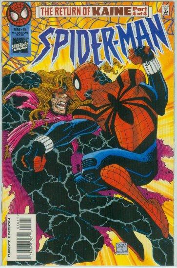 SPIDER-MAN #66 (1996)