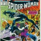 SPECTACULAR SPIDER-MAN #126 (1987)