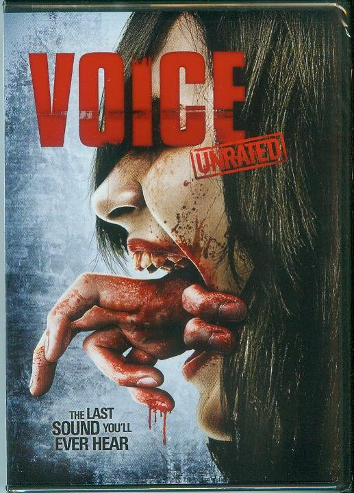 VOICE THE LAST SOUND YOU WILL EVER HEAR (2008) (NEW) DIRECTOR IK-HWAN CHOE