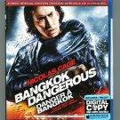 BANGKOK DANGEROUS [BLU-RAY 2009]