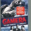 GAMERA - The Giant Monster (1965)