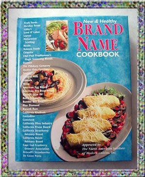 New & Health Brand Name Cookbook HB 1995 Good Condition