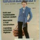 Workbasket August 1980 Summer into Fall, Canning: Needlework, Crafts, Foods, Gardening