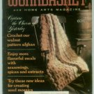 Workbasket September 1980 Fall issue: Needlework, Crafts, Foods, Gardening