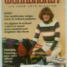 Workbasket August 1981 Back to School: Needlework, Crafts, Foods, Gardening