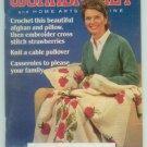 Workbasket January 1984 Knit, Crochet, Tatting, Sewing, Crafts, Foods, Gardening