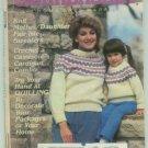 Workbasket September 1984 Knit, Crochet, Tatting, Sewing, Quilting, Crafts, Foods, Gardening