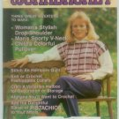 Workbasket March 1988 Knit, Crochet, Tatting, Quilting, Crafts, Foods, Gardening