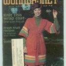 Workbasket August 1978 Knit, Crochet, Tatting, Sewing, Crafts, Foods, Gardening