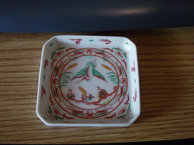 Japanese Porcelain Trinket Tray Dish 1982 Kyoyaki-Fu Gosu #900356